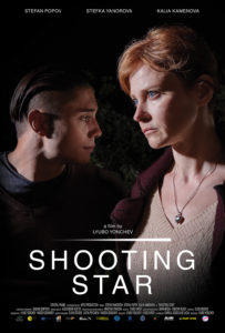 Shooting Star Official Poster_print